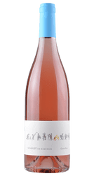 Cuvée Rosé - Bayerischer Bodensee - Deutschland | 2019 | Schmidt am Bodensee | Deutschland