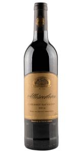 Allesverloren - Cabernet Sauvignon -  Swartland - Südafrika | 2014 | Allesverloren Wine Estate | Südafrika
